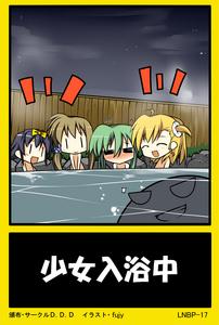 少女入浴中.jpg
